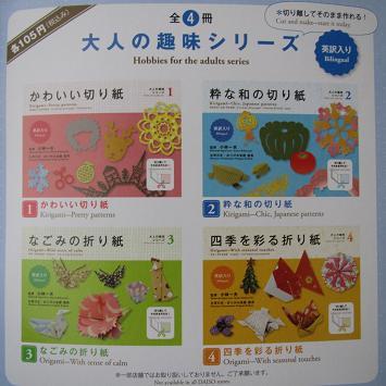 クリスマス 折り紙 折り紙 本 : emix-handmade-life.blog.so-net.ne.jp