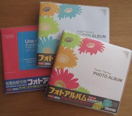 IMG_PhotoAlbum1.JPG