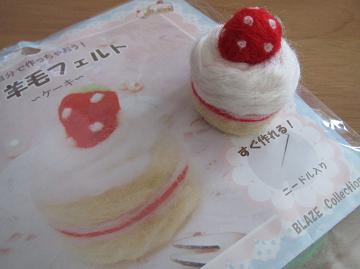 IMG_cake.JPG
