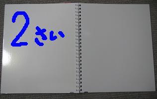 IMG_muji02-6.JPG